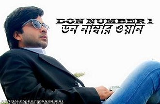 Don Number One - Poster of Don Number One