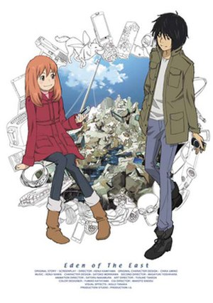 Eden of the East - Cover art of the first Japanese DVD volume featuring protagonists Saki Morimi and Akira Takizawa