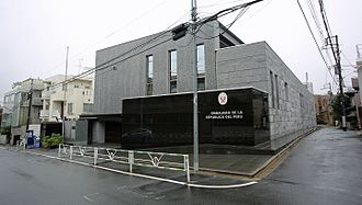Hiroo, Shibuya - Embassy of Peru, Tokyo