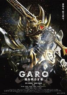 <i>Garo: Yami o Terasu Mono</i>