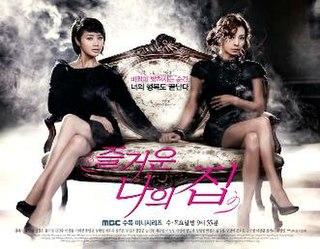 <i>Home Sweet Home</i> (2010 TV series)