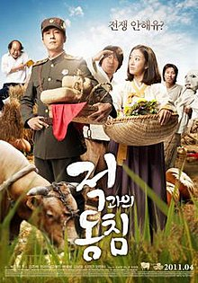 In Love And War 2011 Film Wikipedia
