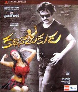 <i>Kathanayakudu</i> (2008 film) 2008 Telugu film directed by P. Vasu