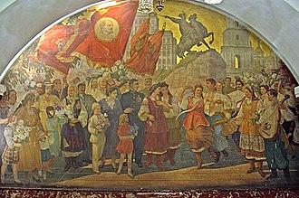 Kiyevskaya (Arbatsko–Pokrovskaya line) - Image: Kievskaya Arbatsko Pokrovskaya Panel