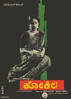 <i>Kokila</i> (1977 film) 1977 film by Balu Mahendra