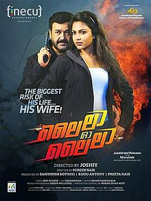 Amala Paul Latest Movie Poster