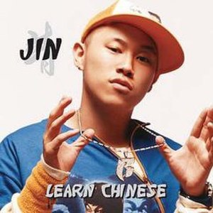 Learn Chinese (song) - Image: Learn Chinese (song)