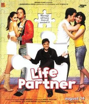 Life Partner - Theatrical release poster
