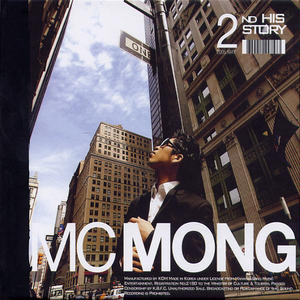 His Story (album) - Image: MC Mong His Story