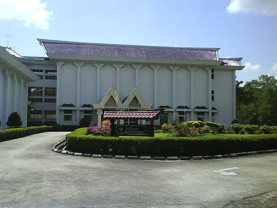 Malay technology museum BSB