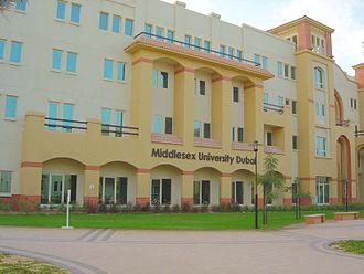 Middlesex University - Middlesex University campus in Dubai Knowledge Village