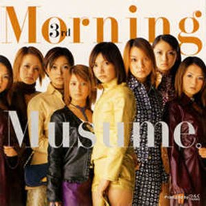 3rd: Love Paradise - Image: Morning Musume 3rd Love Paradise