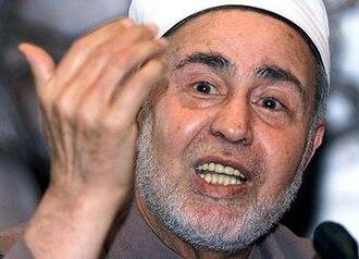 Muhammad Sayyid Tantawy - Image: Muhammad Sayyid Tantawy