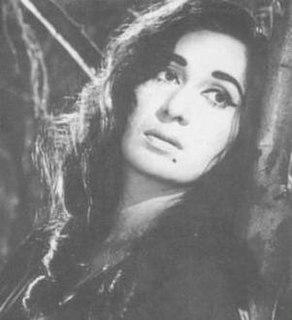 Nayyar Sultana Pakistani actress