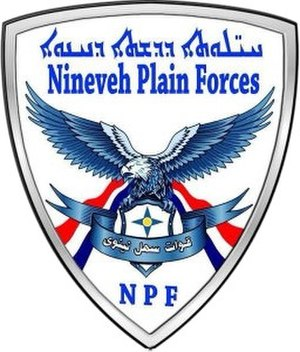 Nineveh Plain Forces - Emblem of the NPU.