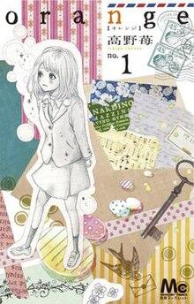 Orange Manga Wikipedia