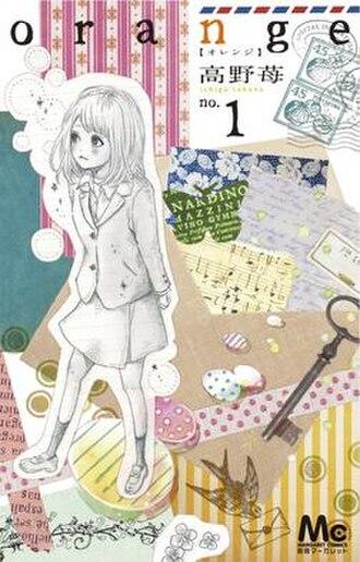 Orange (manga) - Cover of Shueisha's first volume of the series