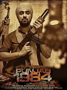 Punjab 1984 (2014) Watch Online Free Punjabi Movie