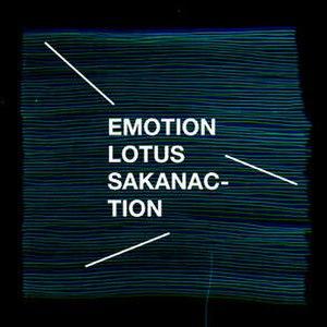 Sayonara wa Emotion