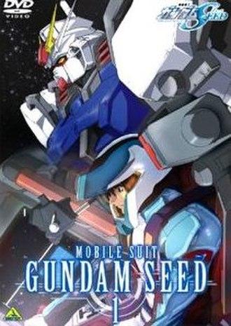 Mobile Suit Gundam SEED - Image: Seedfirstdvd