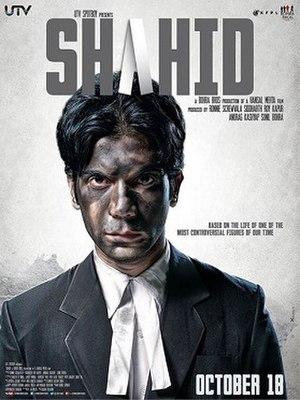Shahid (film) - Image: Shahid Poster (2013)
