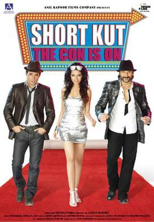 Shortkut - Theatrical release poster