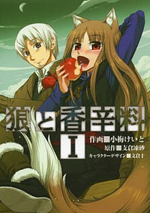 List Of Spice And Wolf Chapters