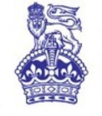 Strand School - Image: Strand School crest