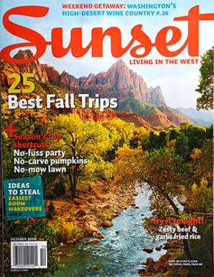 Sunset (magazine) - Image: Sunset magazine cover