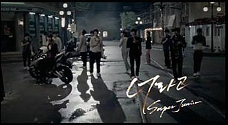 It's You (Super Junior song) - Super Junior members stand at the end of the video