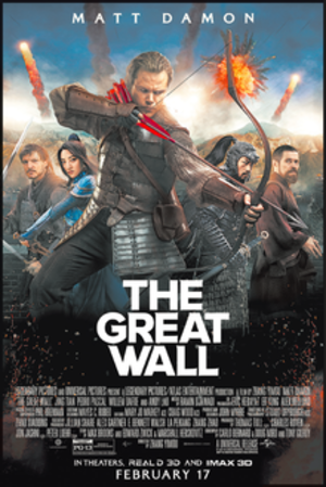The Great Wall (film) - US theatrical release poster