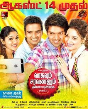 Vasuvum Saravananum Onna Padichavanga - Film poster