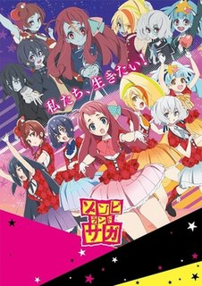 <i>Zombie Land Saga</i> Anime television series