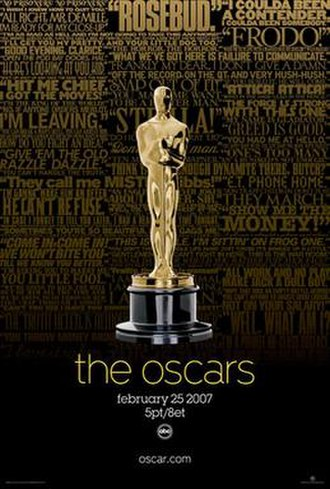 79th Academy Awards - Official poster