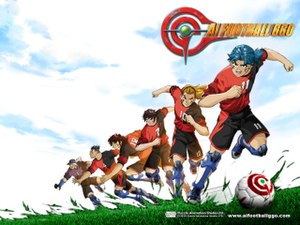 AI Football GGO - English language promotional poster