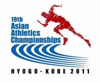 2011 Asian Athletics Championships - Image: Aac 2011 logo
