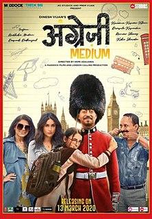 <i>Angrezi Medium</i> Indian comedy drama film by Homi Adajania