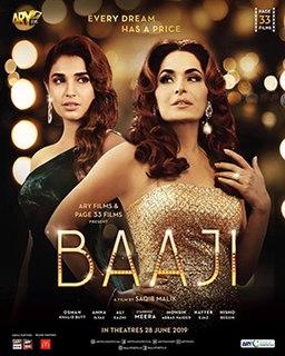 <i>Baaji</i> film