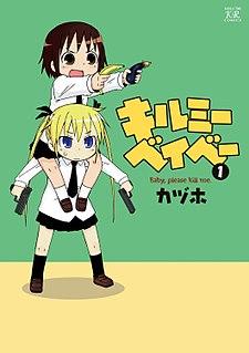 <i>Kill Me Baby</i> 2012 Japanese manga and series