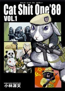 CatShitOne80 vol1 cover.jpg