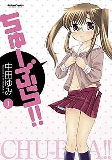 20751789fed Chu-Bra!! japanese manga vol 1 cover.jpg