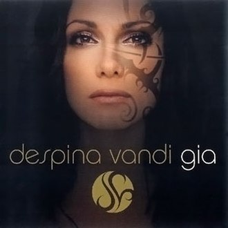 Gia (song) - Image: Despina Vandi Gia (international edition)
