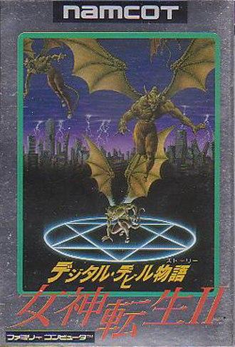 Digital Devil Story: Megami Tensei II - Famicom cover art