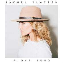 Rachel Platten — Fight Song (studio acapella)