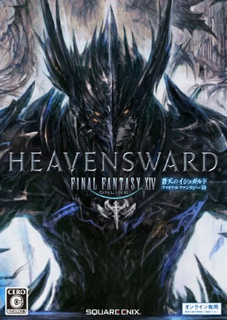 Final Fantasy XIV: Heavensward - Japanese collector's edition cover art featuring a Dragoon