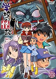 list of ghost stories anime episodes wikipedia