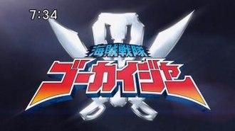 Kaizoku Sentai Gokaiger - The opening title card for Kaizoku Sentai Gokaiger