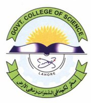 Government College of Science - Image: Government College of Science, Lahore logo