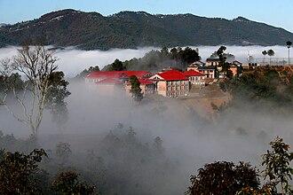 Kathmandu University - Kathmandu University High School