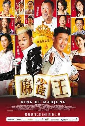 King of Mahjong - Film poster